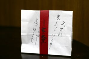 Kyono_daikoku_01