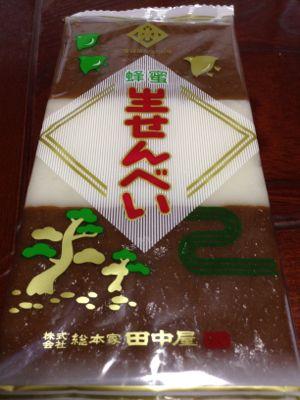 Nagoyafood_1