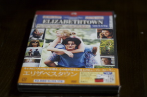 Elizabethtown_dvd