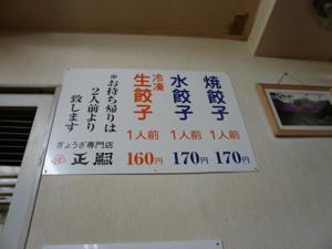 Masashi_01