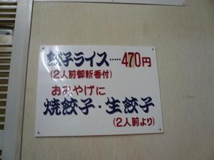 Masashi_02