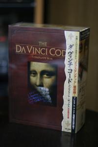 Thedavincicode_01